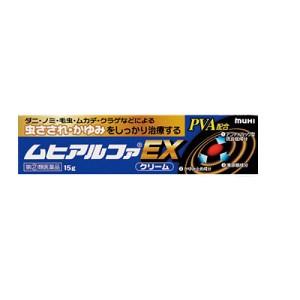 【第(2)類医薬品】ムヒアルファEX 15g【かゆみ・虫さ