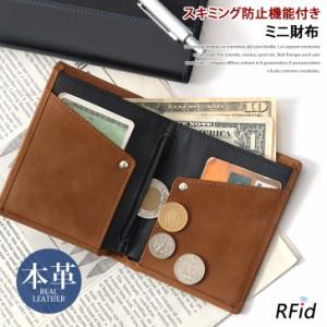 14c06cf66162 財布 メンズ スキミング防止 ミニ財布 サイフ さいふ 牛革 本革 レザー 二つ折り財布 極小