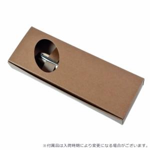 匠のボールペン 筆職人 竹内靖貴作 高級天然木 パドック 日本製 回転式 ハンドメイド PEN-TWD1601-PAD