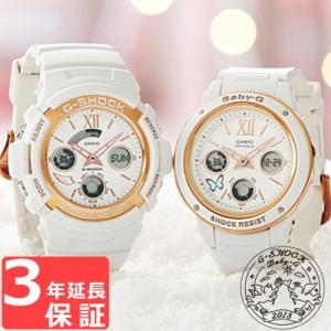 1d45e13a36 カシオ CASIO G-SHOCK Gショック BABY-G ベビーG ペアウォッチ 腕時計 ラバコレ