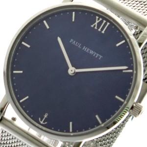 aed88e1bff ポールヒューイット PAUL HEWITT 腕時計 メンズ レディース PH-SA-S-SM-B