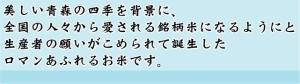 【送料無料】29年産 無洗米 青森県産 つがるロマン 10kg(5kg×2袋)(※お取り置き1/31着まで)【北海道沖縄へは別途送料630円】