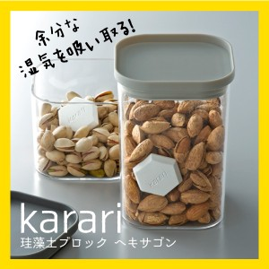 コーヒー豆 通販 おすすめの画像