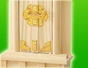 納期お問い合わせ下さい★ [国産材使用 一社神棚] 大神宮袖付 23 #08