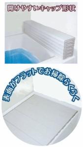 コンパクト収納風呂ふた スリム(フラットタイプ) M-10(巾70×100cm用) M-10 #17