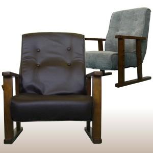 送料無料 リクライニング式コンパクトチェア ゆったり座椅子#03