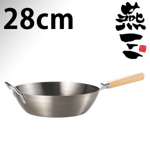 【本格●日本製】IHにも対応 燕三(ENZO) 木柄 鉄製いため鍋 28cm EM-8130 #10