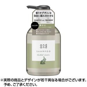 """and and 静かに ハーバルグリーンの香り シャンプー ポンプ 480ml"""