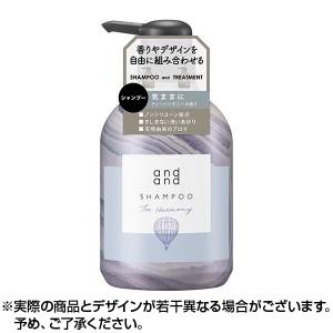"""""""and and 気ままに ティーハーモニーの香り シャンプー ポンプ 480ml"""""""