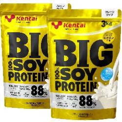 ビッグ 100%ソイプロテイン プレーンタイプ 3kg x 2袋(徳用)  【送料無料/Kentai(ケンタイ)/健康体力研究所】