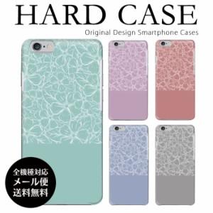 iPhone ハードケース iPhone SE 第二世代 スマホケース ハード クリア ケース iphone12 12Pro 12mini 12ProMax iPhone11 11Pro 11ProMax