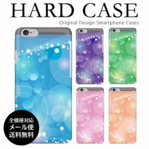 ハードケース アンドロイドケース iPhoneケース galaxyケース aquosケース xperiaケース arrowsケース googleケース らくらくスマートフ