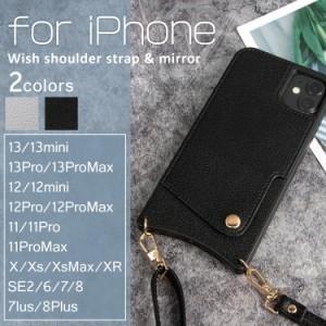 スマホケース レザー調 ストラップ付き ミラー付き ハードケース アイフォンケース iPhone13 ケース iPhone 13mini ケース iPhone 12pro