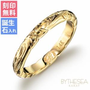 ハワイアンジュエリー リング 指輪 メンズ レディース ゴールド イエロー 刻印 送料無料 ギフト ラッピング GR201Y 夏 サマー