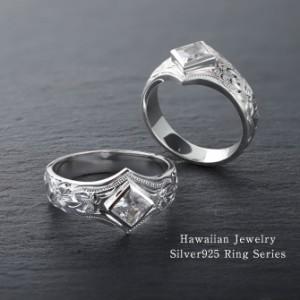 ハワイアンジュエリー リング 指輪 レディース メンズ シルバー リング 指輪 大きいサイズ ジルコニア 刻印 送料無料 SR601