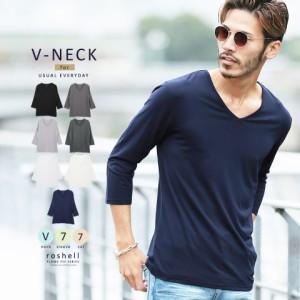 【タダ割 3枚購入で1枚無料】 ロンT Tシャツ メンズ カットソー 無地 7分袖 トップス mf_min 大きいサイズ 送料無料 2021  trend_d JIGGY