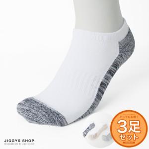 【さらに最大15%OFFクーポン】靴下 メンズ ぽっきり 1000円 ポッキリ くつ下 くつした おしゃれ セット くるぶし 2021  trend_d JIGGYS