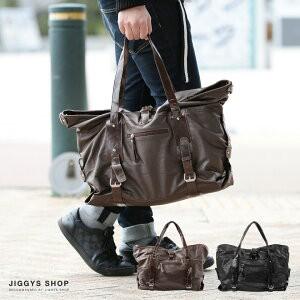 2180d9956ba6 ボストンバッグ メンズ A4 2way ボストン バッグ trend d roshell JIGGYS