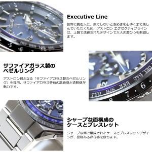 セイコー アストロン SEIKO ASTRON GPSソーラーウォッチ ソーラーGPS衛星電波時計 腕時計 メンズ SBXB155