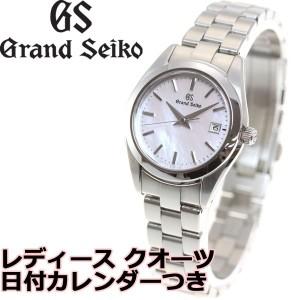 グランドセイコー GRAND SEIKO 腕時計 レディース STGF267