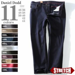 【大きいサイズ】【メンズ】DANIEL DODD カラーストレッチデニムパンツ azd-167