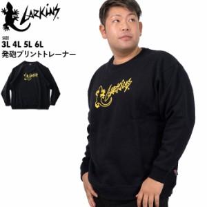 大きいサイズ メンズ LARKiNS ラーキンス 発砲プリント トレーナー 秋冬新作 l1066-564