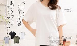 メール便対応 大きいサイズ Tシャツ 胸ポケット 袖折り返し カットソー BIGシルエット オーバーサイズ M LL 3L 4L 5L