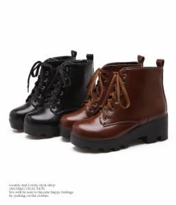 大きいサイズ レディース 靴 スニーカーブーツ【24.5〜26.5cm】ショートブーツ レースアップ ブーティー 厚底 ローヒール sh-saw-bt0198