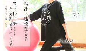 大きいサイズ レディース トップス Tシャツ ドロップショルダー ロゴプリント 吸汗速乾 伸縮 LL 3L 4L 5L