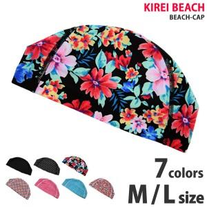 スイムキャップ 水泳帽 レディース スポーツ用品 フィットネス水着 プール小物 BEACH-CAP M/L ネコポス送料無料