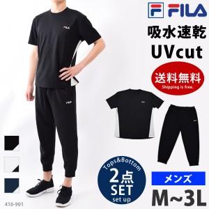 FILA フィラ ランニングウェア スポーツウェア メンズ 上下セット 吸水速乾 UVカット ジムウェア 男性用 410901 M L ゆうパケット送料無