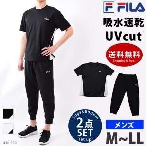 FILA フィラ スポーツウェア メンズ 上下セット 吸水速乾 UVカット ジムウェア ランニングウェア 男性用 410901 M L LL ゆうパケット送料