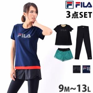 FILA(フィラ)  セパレート 水着 3点セット レギンス付き ロゴ柄 フィットネス 水着 体型カバースポーツウェア 水陸両用 レディース [女性