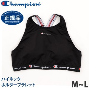 スポーツブラ ヨガ ウェア レディース Champion チャンピオン CW3-P302 アンダーウェア ブラトップ ウィメンズ ホルターネック ブラレッ