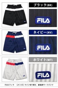 FILA フィラ メンズ 水着 サーフパンツ インナーパンツ付き ライン切り替え 耐塩素 M/L/LL 427233 メール便送料無料
