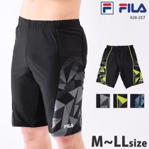 FILA (フィラ) メンズ フィットネス水着 男性用 ひざ丈 スイムボトム ルーズフィット ゆったり 体型カバー 紳士 サーフパンツ スイミング