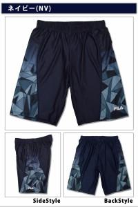 FILA フィラ メンズ フィットネス水着 水泳帽 ゴーグル付き 3点セット スイムキャップ M/L/LL 428257set [set] メール便送料無料