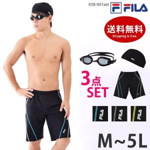 送料無料 フィットネス水着 メンズ セット 水泳 水着 FILA フィラ 438901set 水泳帽 スイムキャップ ゴーグル 5点セット スイミング ゆっ