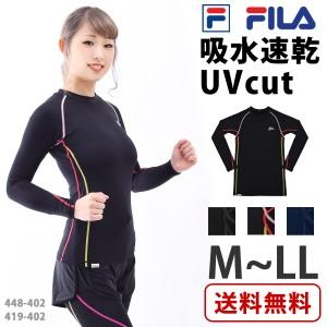 FILA フィラ ランニングウェア レディース コンプレッションシャツ 448402 419402 クルーネック スポーツウェア ネコポス送料無料