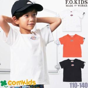1f98b33c92fcc F.O.KIDS(エフオーキッズ)Dickes半袖Tシャツ(キッズ 子供服)