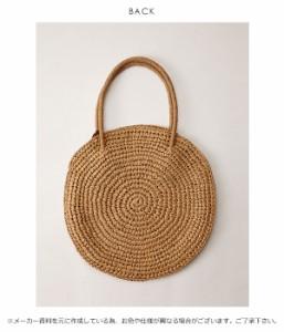 サミールナスリ SMIR NASLI 一部7月上旬予約 Medium Paper Circle Bag バッグ かごバッグ サークルバッグ トートバッグ トート 丸