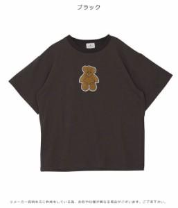 メリージェニー merry jenny teddyTシャツ レディース カットソー Tシャツ クルーネック ワッペン クマ ゆったり オーバーサイズ