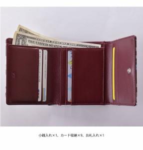SALE 30%OFF sly 財布 スライ DARK GLASSES HALF FOLD WALLET 3つ折り財布 レディース コンパクト 小銭入れ カード収納 ブランド ロゴ