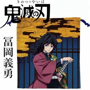 きめつのやいば富岡義勇イラスト