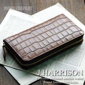 4297bb881579 ブランド ジョンハリソン 牛革 クロコ型押し ラウンドファスナー 長財布 メンズ ブランド 正規品 J