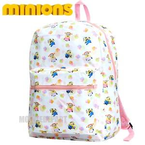 ミニオンズ リュック レディース キッズ ミニオン リュックサック 女性 子供 かわいい 高校生 通学バッグ 人気 おしゃれ ピンク
