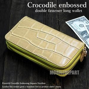 3ccee2da52a3 オラオラ系 ちょい悪系 クロコダイル型押し 財布 メンズ レディース ラウンドファスナー長財布 ダブル