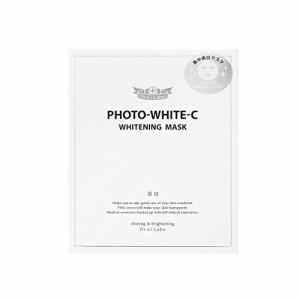 ドクターシーラボ フォトホワイトC 薬用ホワイトニングマスク (1箱:5枚入り)