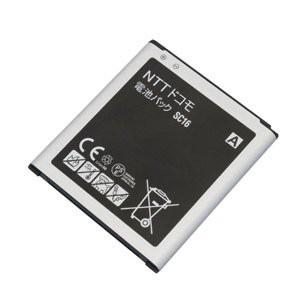 docomo(ドコモ)純正オプション品】GALAXY Active neo SC-01H 電池パック (SC16)(ASC29175)