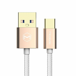 USB Type-C to USB 3.0 ケーブル 高速データ転送 急速充電 56Kレジスタ実装 新しいMacBook Pro (ゴールド)